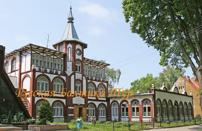 Немецкая архитектура города