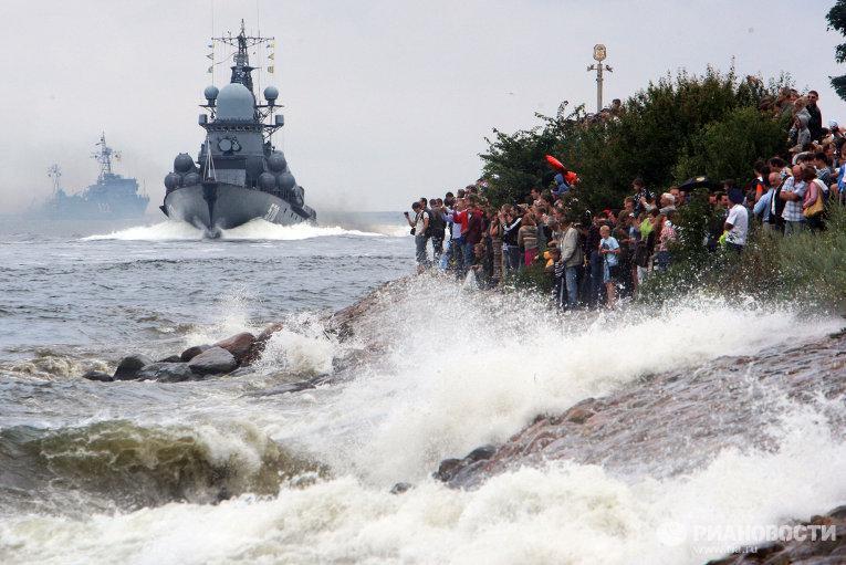 День ВМФ . Балтийск